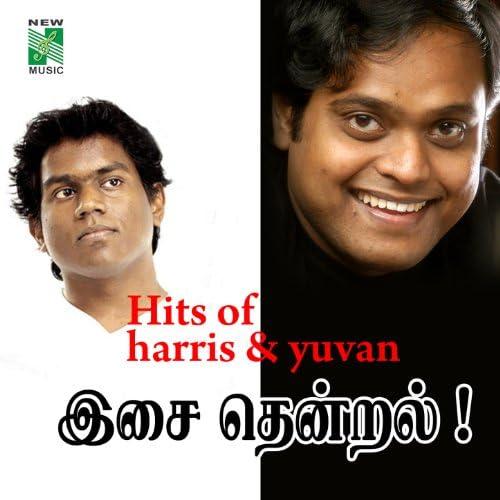 Harris Jayaraj & Yuvan Shankar Raja