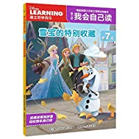 Disney I will read the 7th Xuebao's Hot Collection by myself(Chinese Edition)