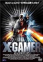 X-GAMER [DVD]