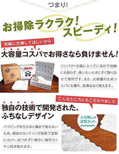 Lipropp『マイクロファイバークロス(お徳用30+6枚入大判30×30cm)』
