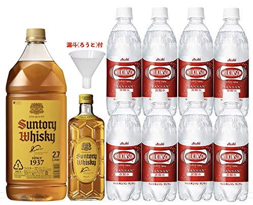 サントリー 角瓶2.7L + 700ml + ウィルキンソン500ml 8本、漏斗(ろうと)付