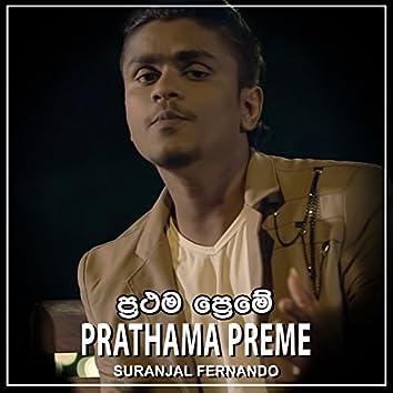 Prathama Preme - Single