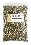 New Packaging Motherwort Herb Yi Mu Cao 益母草 3 oz