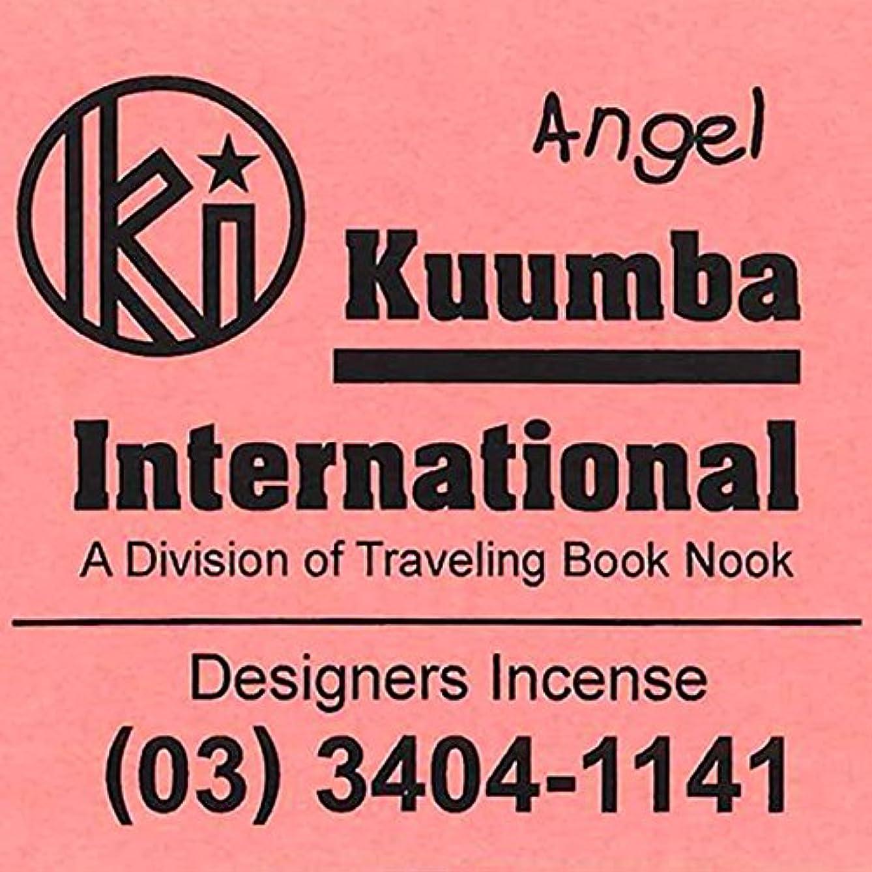 出発するスリチンモイ時々KUUMBA / クンバ『incense』(ANGEL) (Regular size)