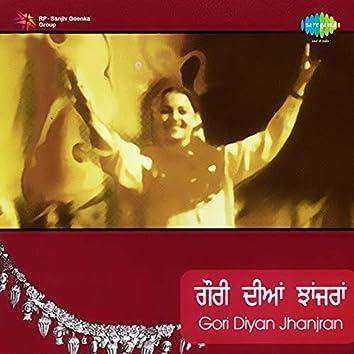 Gori Diyan Jhanjran (Original Motion Picture Soundtrack)