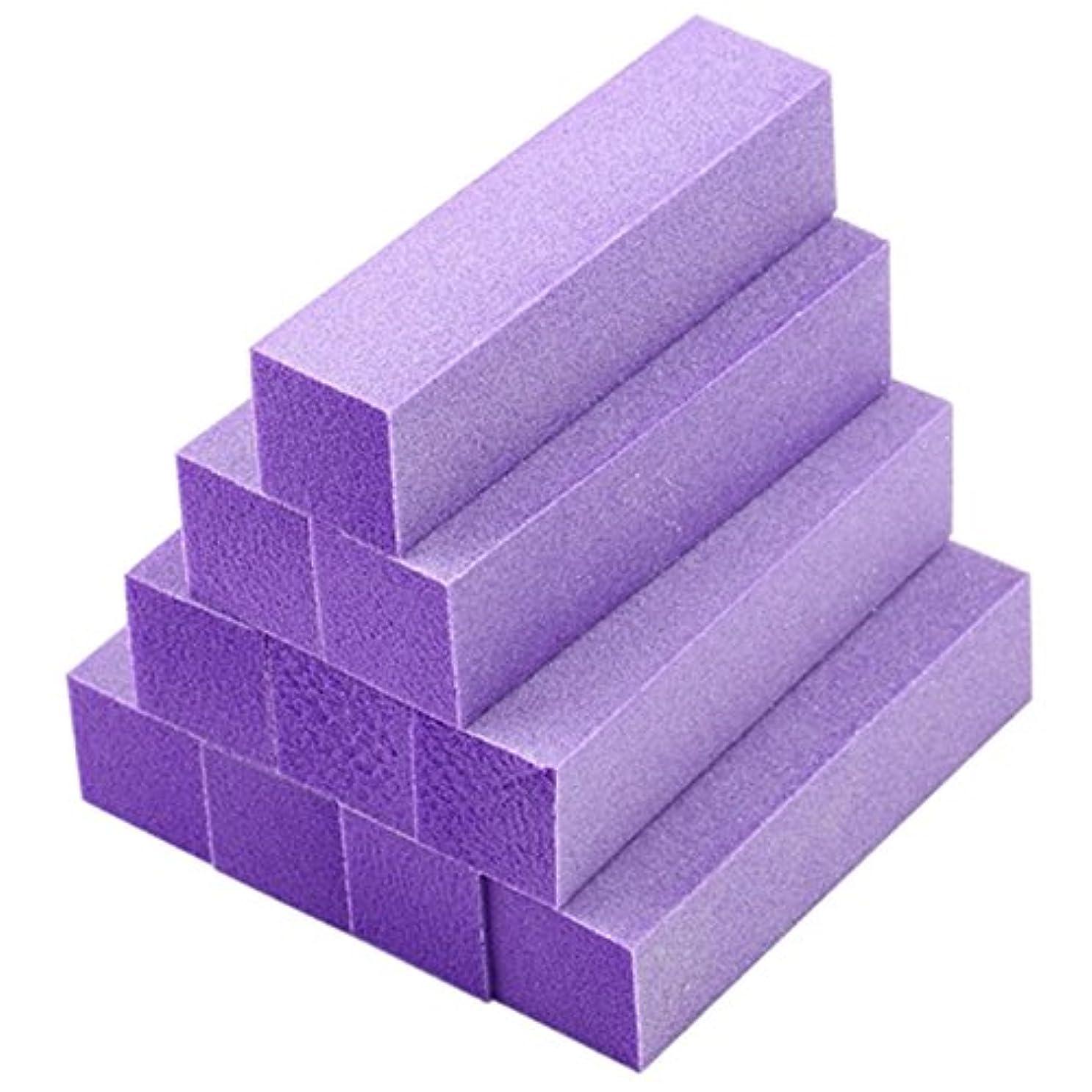 複雑でないつかむ花SODIAL(R)(R) 10xバフ研磨 バッファブロックファイル アクリルペディキュアマニキュアネイルアートチップ (色:紫)