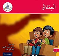 The Arabic Club Readers: Red A: The Giant