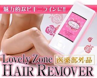 Lovely Zone HAIR REMOVER ラブリーゾーン ヘアリムーバー 【 大人のセクシー系 除毛クリーム 】 悩める女性のための 除毛????