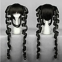FidgetKute Danganronpa Dangan-Ronpa Celestia Ludenberg Cosplay Wig Show One Size