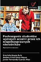 Postrzeganie studentów wyższych uczelni przez ich niepełnosprawnych rówieśników: Dochodzenie naukowe