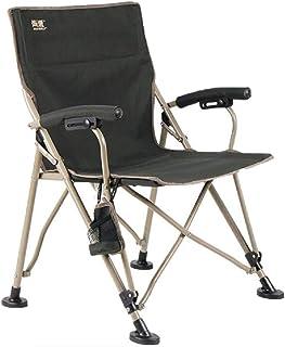 Amazon.es: silla plegable camping