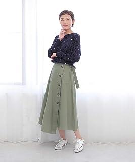 [ アフタヌーンティー リビング ] AfternoonTea LIVING ツイルフロントボタンスカート