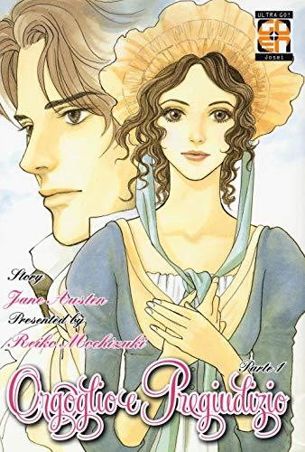 Orgoglio e pregiudizio da Jane Austen (Vol. 1)