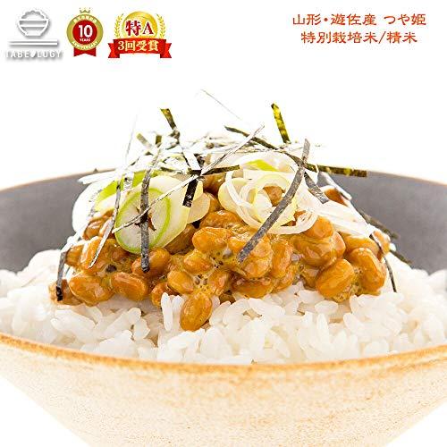 TABEOLOGY 山形 庄内産 つや姫 (2kg) 特別栽培米 精米