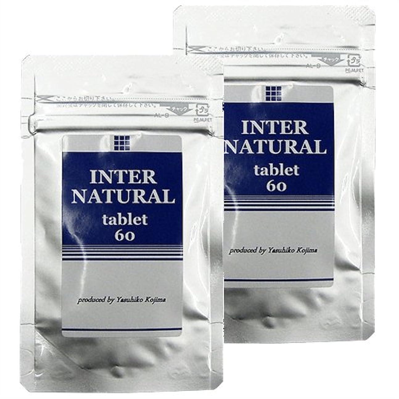 所持エステート礼拝インターナチュラル タブレットタイプ(INTER NATURAL tablet) 120粒