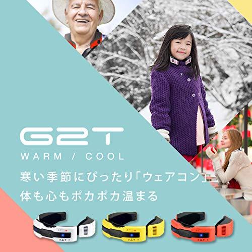 G2T冷房/暖房スマートウェアラブルエアコン暑さ/寒さ対策快適グッズ冷暖効果科技温度調節USB給電式モバイルバデリと繋がって運転するこの商品はモバイルバッテリー(充電器)を含まれません(ホワイトウルフ,Small)