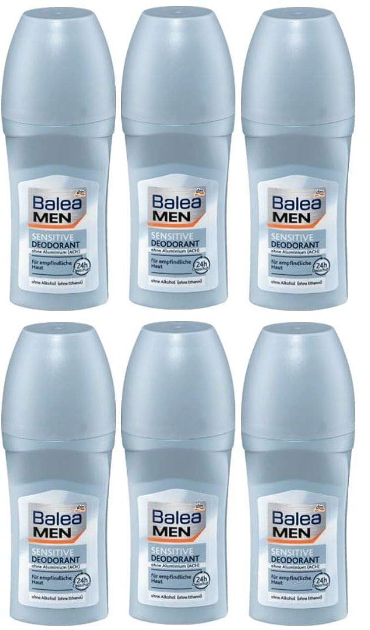 牛肉余韻控えめな6本セット Balea Men バレア メン デオドラント ロールオン 敏感肌用 sensitive 24H 50ml【並行輸入品】