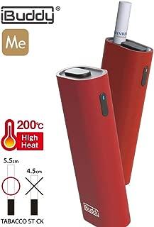 【最新】iBuddy Me アイバディ Ploom S プルーム エス 互換 互換機 加熱式 電子タバコ (レッド/赤)