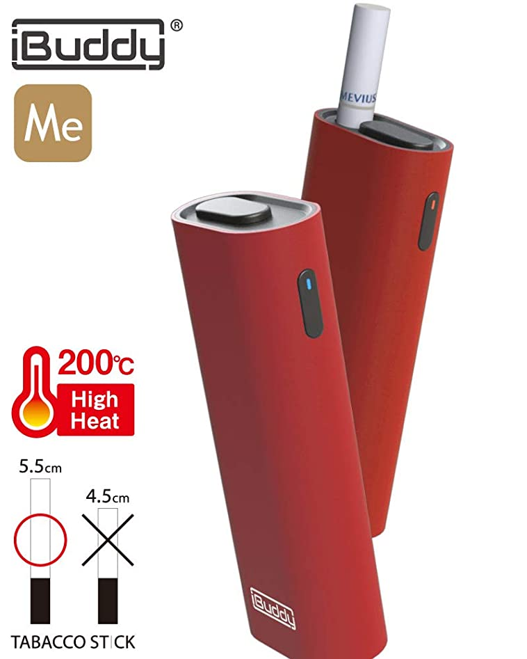 腹痛根拠省略する【最新】iBuddy Me アイバディ Ploom S プルーム エス 互換 互換機 加熱式 電子タバコ (レッド/赤)