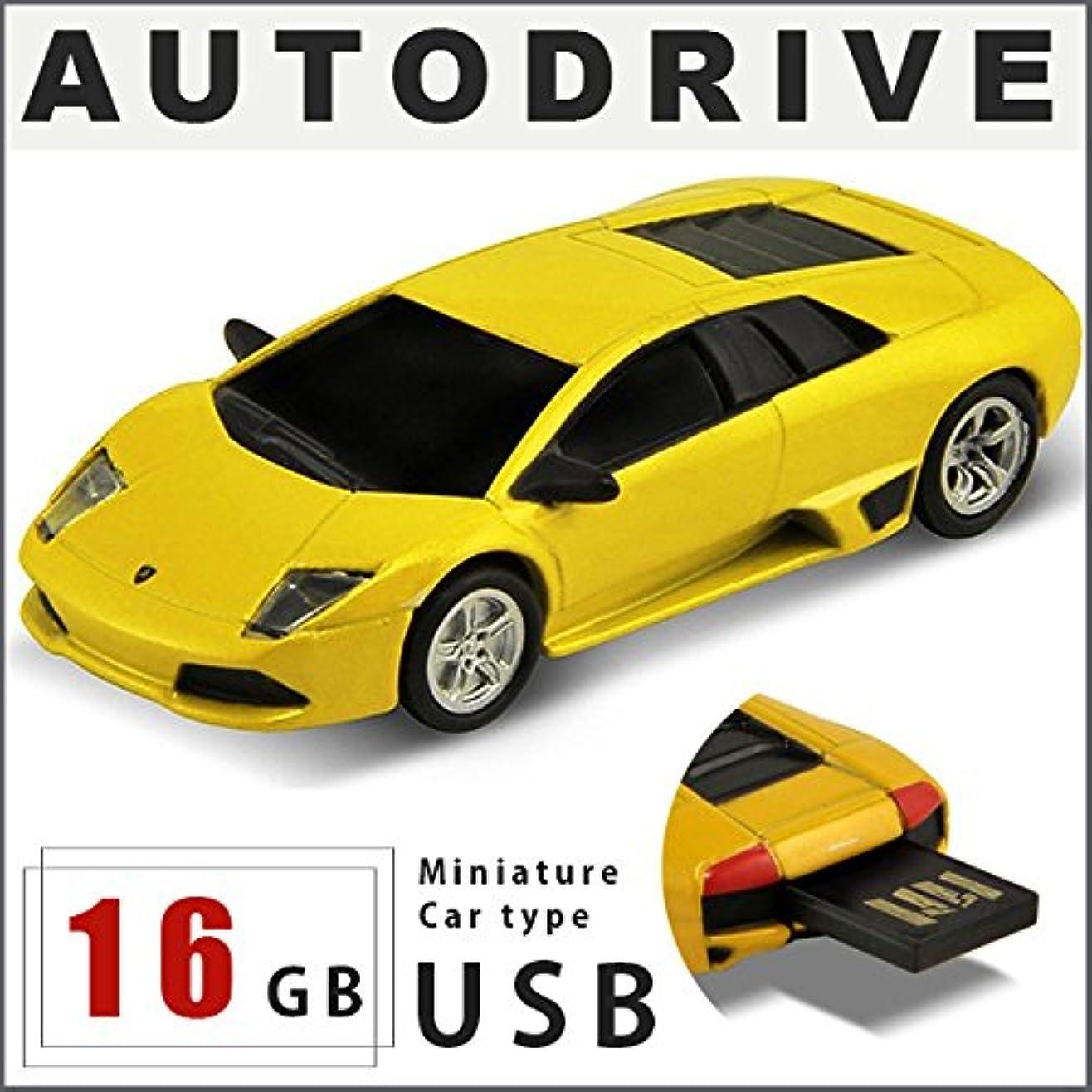 条件付き失反発AUTODRIVE オートドライブ USBメモリー Lamborgini Murcielago ランボルギーニ ムルシエラゴ イエロー 黄 USBメモリ 16GB