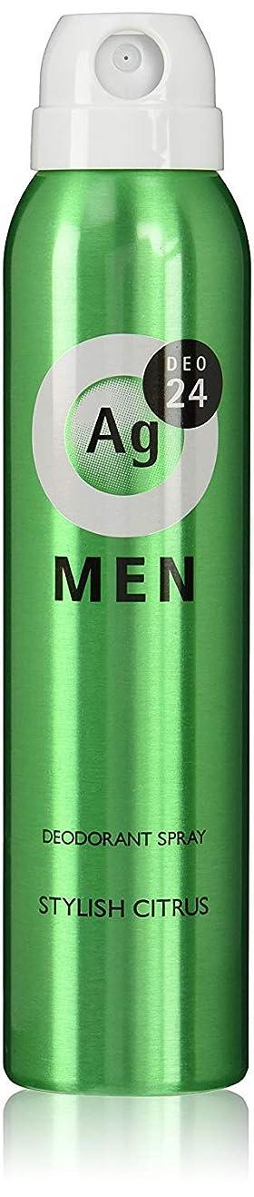 良さ湿気の多い助けてエージーデオ24 メンズ デオドラントスプレー スタイリッシュシトラスの香り 100g (医薬部外品) × 3点
