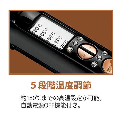 ヴィダルサスーンカールヘアアイロン38mmマジックシャイン海外対応5段階温度調節パイプカバー付きブラックVSI-3832/KJ