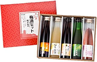 梅酒セット [ 900ml ]