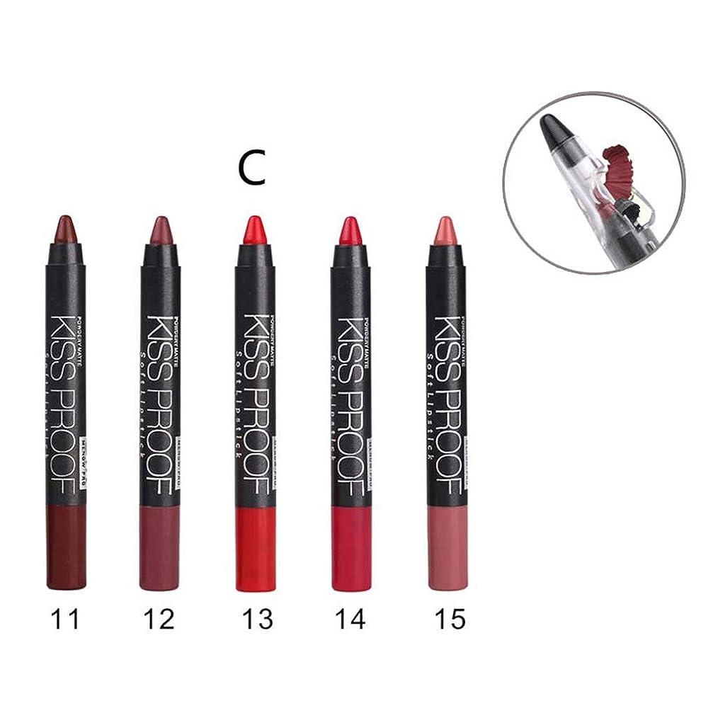 滑りやすいレイ謎ビューティー 口紅 Jopinica 5点セット Menow 口紅ペン+鉛筆削り 長持ち セット コンパクト おしゃれ 韓国 リップティント リムーバー リップティント レッド リップティント すっぴん 口紅 人気