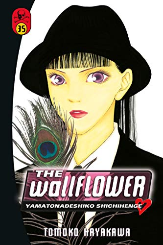 The Wallflower 35-