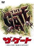ザ・ゲート HDニューマスター版 DVD[DVD]