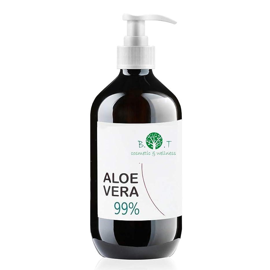 中央ブラウズオリエンタルアロエベラジェル99%ピュアフレッシュアロエジュース(カナリア500ml 100%ナチュラル)