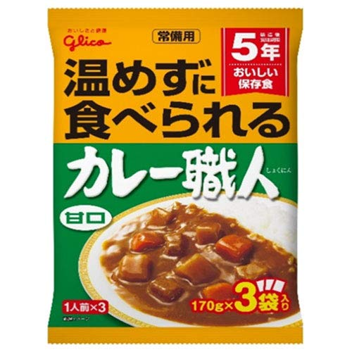 グリコ 常備用カレー職人3食パック 甘口 (170g×3袋)×10袋入×(2ケース)