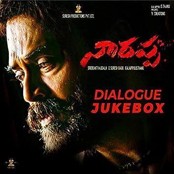 Dialogue Jukebox (Original Background Score)