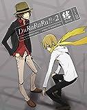 デュラララ!!×2 結 3(完全生産限定版)[DVD]