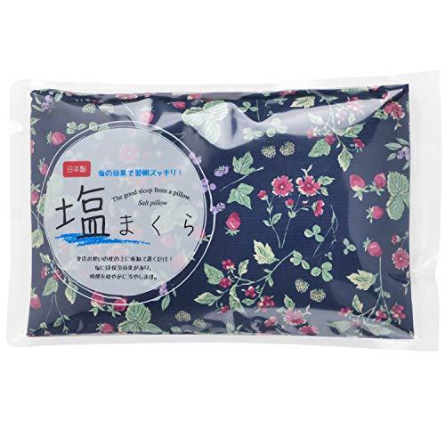 コージカンパニー 塩まくら ミニ シャンソンドゥフィー 24cm×17cm 日本製 花柄 ネイビー 140231