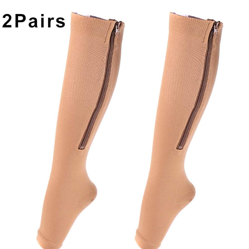 最も遠い溶かすピンチTenflyer 圧縮ジップソックス、靴下、足の疲れを減らす、2対圧縮ジップソックス伸縮性のある足のサポートユニセックスオープントゥニーストッキング