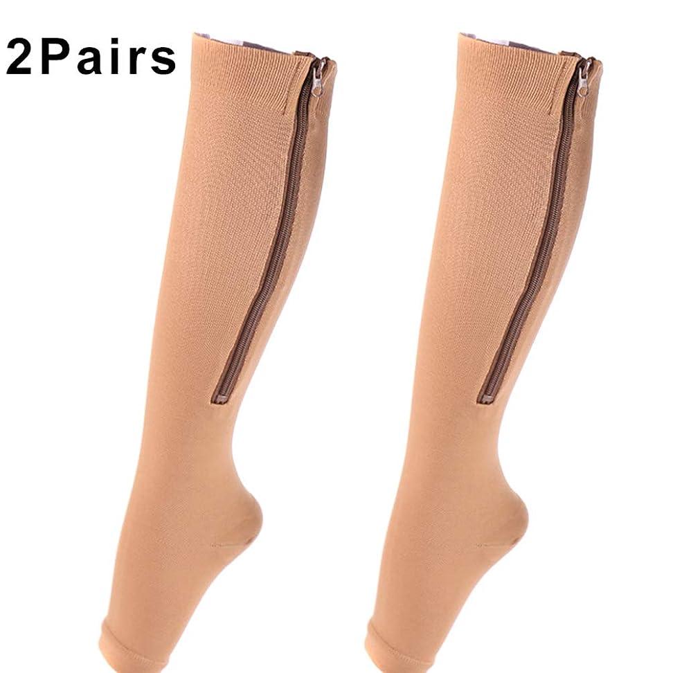 Profeel 圧縮ジップソックス、靴下、足の疲れを減らす、2対圧縮ジップソックス伸縮性のある足のサポートユニセックスオープントゥニーストッキング