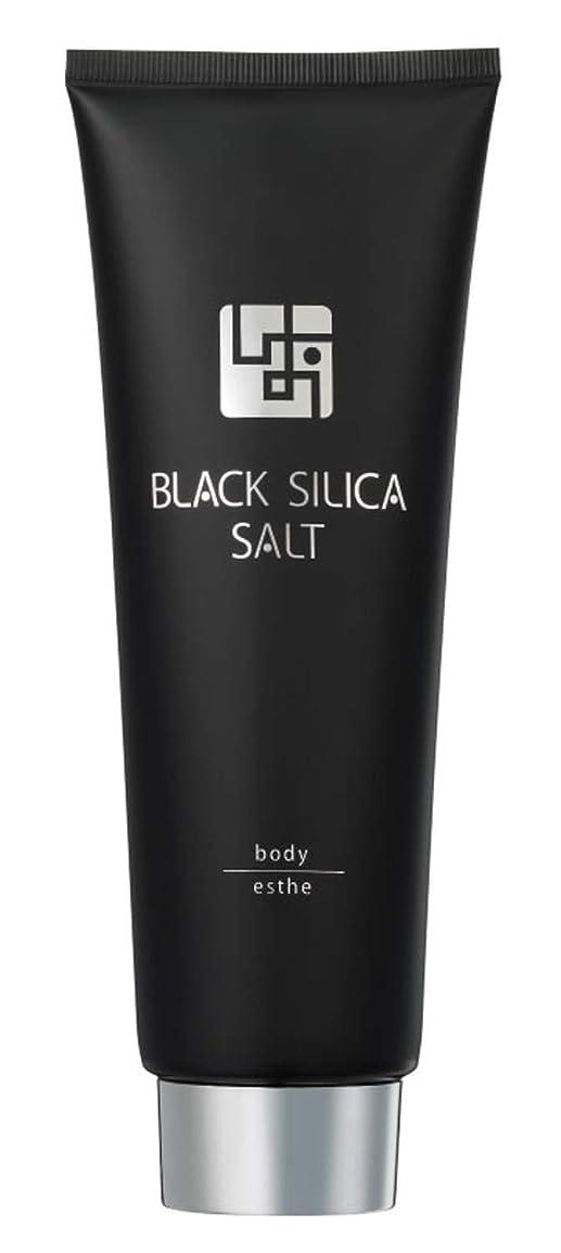 開発する医薬クスコ【BLACK SILICA SALT】ブラックシリカソルト ボディエステ 300g [ 角質 ボディスクラブ ]