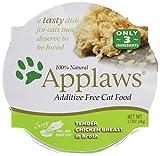 Applaws Chicken Breast Wet Cat Food 18pk
