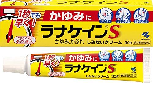 【第3類医薬品】ラナケインS 30g
