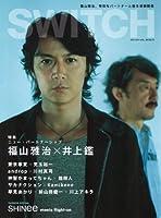 SWITCH Vol.29 No.10 特集:福山雅治