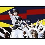 【Amazon.co.jp限定】欅共和国2018 (初回生産限定盤) (A5クリアファイル(Amazon.co.jp絵柄)付) [Blu-ray]