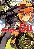 .hack//G.U.〈Vol.2〉境界のMMO (角川スニーカー文庫)