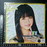 超素敵AKB48さいたまスーパーアリーナ公演2012推しタオル市川美織残1