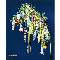 七夕飾り 3800円セット  2865