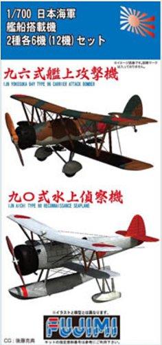Fujimi modèle 1/700 Grade Up des pièces d'aéronefs à Base de série No.71 Ensemble Yokosuka B4y Quatre-Vingt Expression Avion de Reconnaissance de l'eau