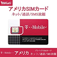 【Mewfi】アメリカ SIMカード T-mobile 高速データ通信使い放題 (通話とSMS、データ通信高速) T-Mobile 回線利用 USA ハワイ (7日間 高速データ通信無制限使い放題)