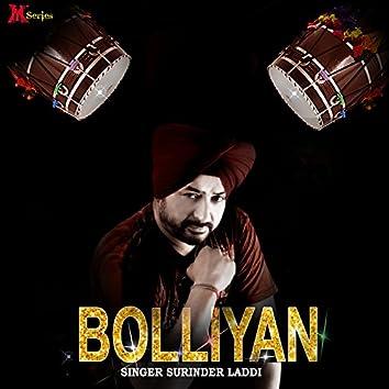 Bolliyan