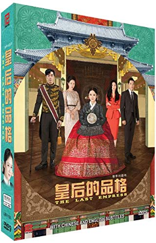 Last Empress Korean TV Series Drama DVD All Regions