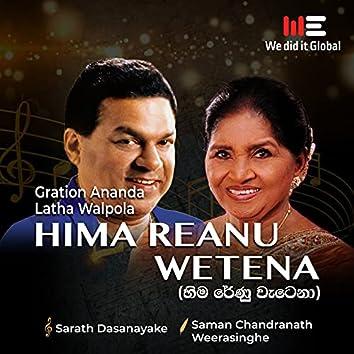 Hima Reanu Wetena (Radio Version)